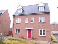 Detached property in Tortworth Road, Swindon...
