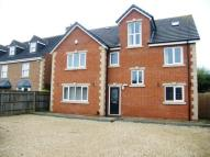 7 bed Detached home for sale in High Street, Haydon Wick...