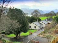 3 bedroom Detached property in Watermillock, Ullswater...