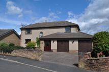 4 bedroom Detached home for sale in Skirsgill Close, Penrith