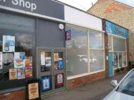 Commercial Property in Bozeat, Northamptonshire.