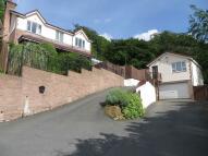 property for sale in Gwastod Farm, Cwmtillery, Abertillery