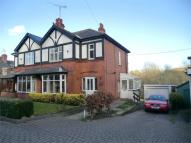 semi detached house in Low Road, Conisbrough...
