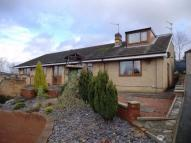 5 bedroom Detached Bungalow for sale in Brook Road, Conisbrough...