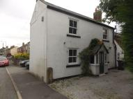 1 bed Cottage for sale in Hesley Lane...