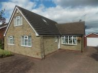 4 bed Detached Bungalow in Munsbrough Lane...