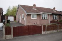 Semi-Detached Bungalow in Field Drive, Cudworth...