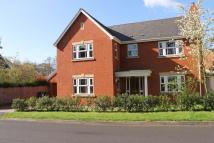 Detached home for sale in Buckridge Lane, Shirley