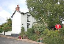 3 bedroom Detached property for sale in Bank Top House...