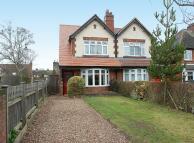 2 bedroom semi detached house for sale in Wellfield Road, Alrewas...