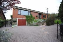 Detached Bungalow for sale in Wigan Road, Aspull...