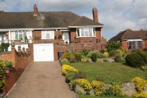 2 bed Semi-Detached Bungalow in Fairfields Hill...