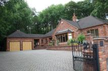 3 bed Detached home for sale in Lichfield Road, Hopwas...