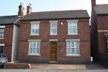 Sharpe Street Detached property for sale