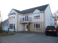 Detached property in 49 Manesty Rise...