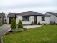 Bungalow in Beck Rise, Beckermet