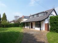 Townsend Lane Detached house to rent