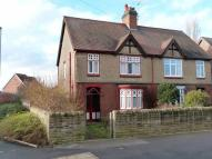 3 bedroom semi detached home for sale in Great Bowden Road...