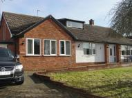 property to rent in Banbury Lane...