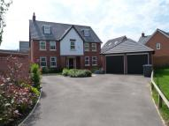 5 bed Detached house to rent in Bantry close...