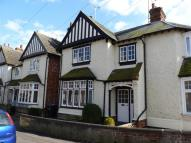 Nithsdale Avenue semi detached house for sale