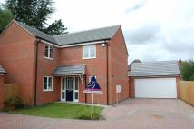 Detached property for sale in Oakfield Avenue...