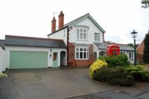 Detached property in Milverton Drive, Wigston...