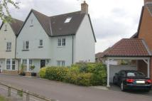 5 bed house in Meggy Tye...