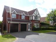 5 bed Detached house for sale in Windrush Drive, Hinckley