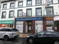 property to rent in New Street, Huddersfield