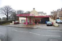 Commercial Property for sale in 155 Harrington Road...