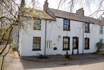 property for sale in Brigham Farm, Low Brigham, KESWICK, Cumbria