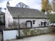 Cottage to rent in The Cottage, Watermillock