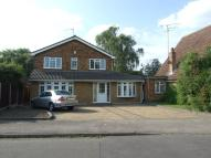 4 bedroom Detached property in Pheasant Close...