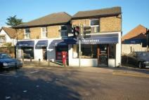 Shop for sale in Chorleywood