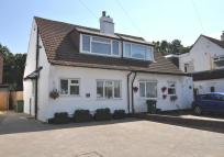 semi detached house for sale in Grasmere Gardens...