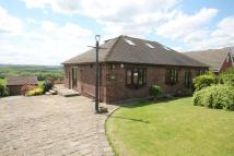 5 bed Detached home in Royston Road, Cudworth...