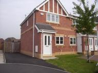 2 bed semi detached house to rent in Mullwood Close...