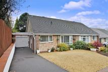 Mereside Way Semi-Detached Bungalow for sale