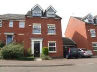 End of Terrace property in Presland Way...