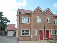 semi detached house for sale in Chirk Green Gardens...