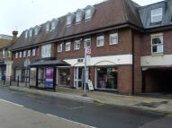 Shop to rent in High Road, Loughton...