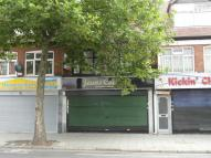 Shop to rent in Chingford Mount Road...