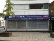 Shop to rent in Old Church Road...
