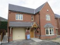 4 bedroom Detached property for sale in The Elms, Whetstone