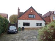 4 bed Detached property for sale in Birchwood Road...