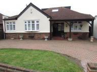 Valentine Avenue Detached Bungalow for sale