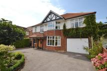 Detached property for sale in Hiltingbury