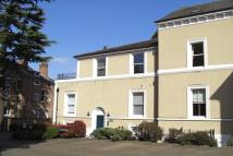 Northumberland Lodge Apartment to rent