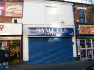 property to rent in Lumley Road,